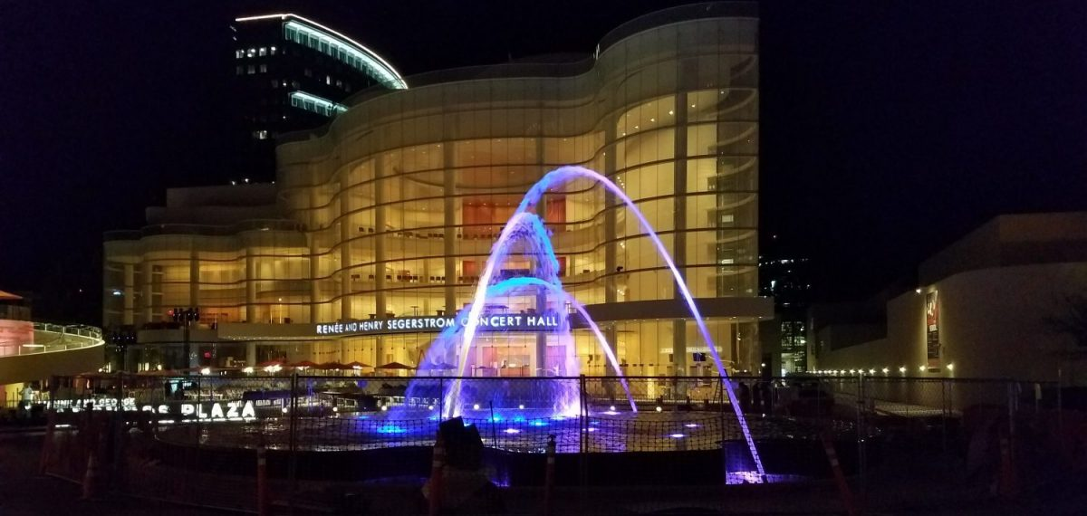 Segerstrom Center fountain