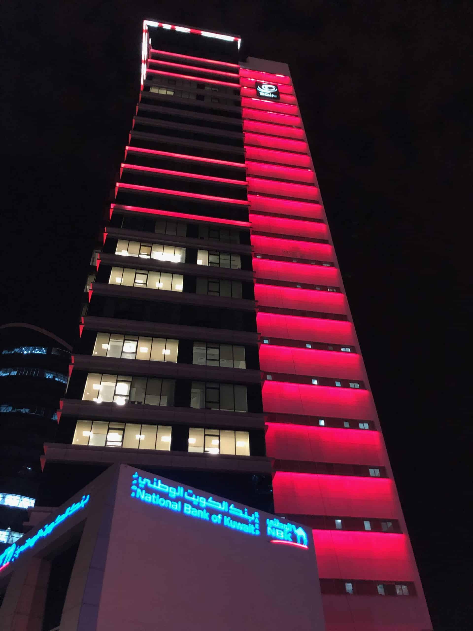 Zain Building